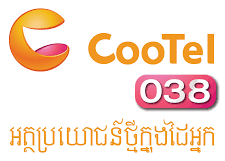 Customer Service Specialist (Battambang)