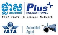 Logo Plus Enterprises Co., Ltd (T/A: Plus Travel & Tours)