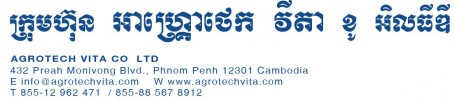 Agrotech Vita Co., Ltd
